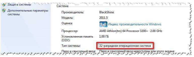 Ошибки MSVCP100.dll/MSVCP110.dll