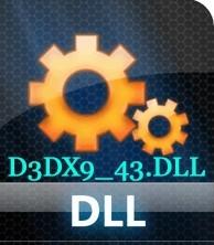 d3dx9_43.dll скачать бесплатно