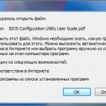 Не удается открыть пдф на компьютере