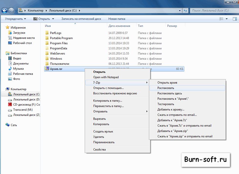 5.2.2.187 - распаковка файлов