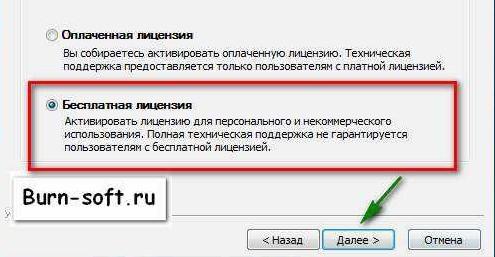 Чем открыть файлы mdf/mds на Windows 7