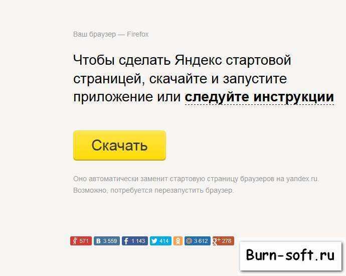 Регистрации и без без индия бесплатно автоматы смс игровые играть