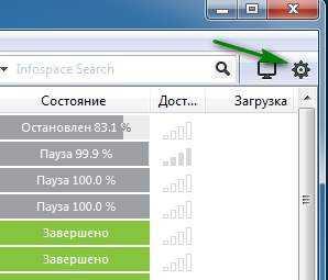 Как в uTorrent отключить всю рекламу?