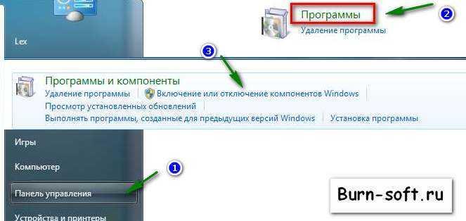 Как удалить браузер интернет эксплорер