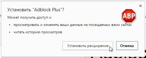 Установить на Яндекс-браузер