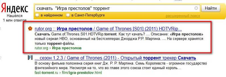 Как пользоваться программой uTorrent для поиска файлов