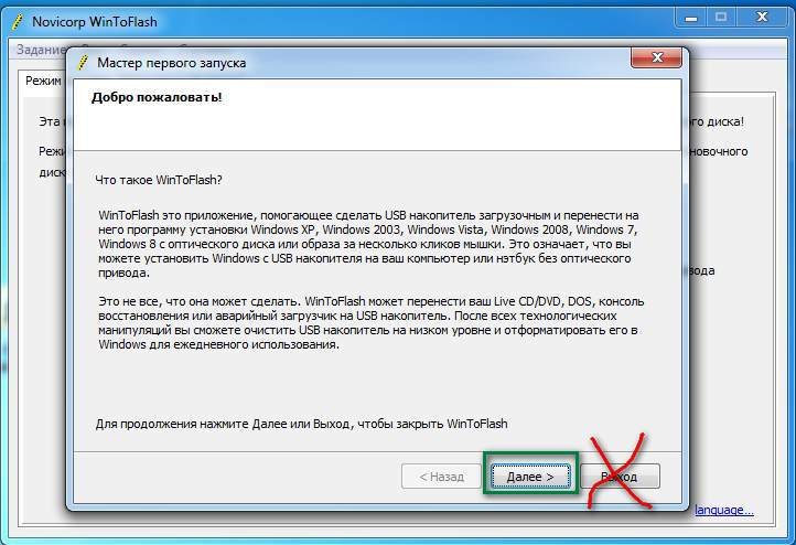 Как сделать один клик в windows 7