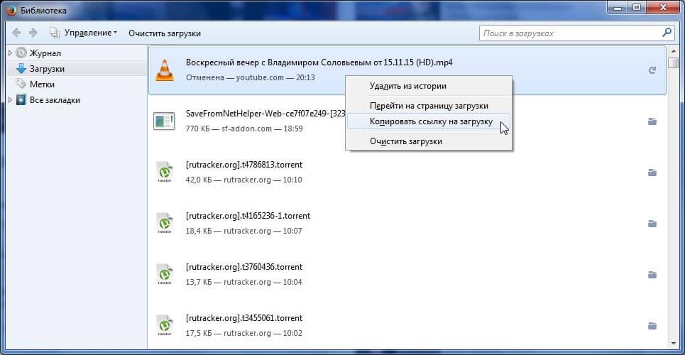 Отмена загрузки в браузере