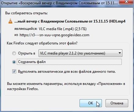 Стандартный процесс загрузки файла