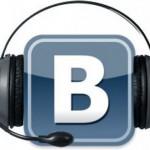 Как скачать музыку с контакта без программ, смс и бесплатно!