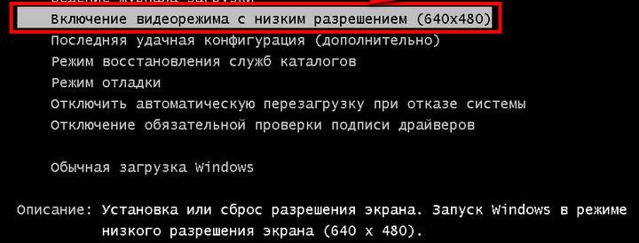 для Windows 7 и Vista: