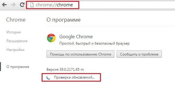 chrome://chrome/