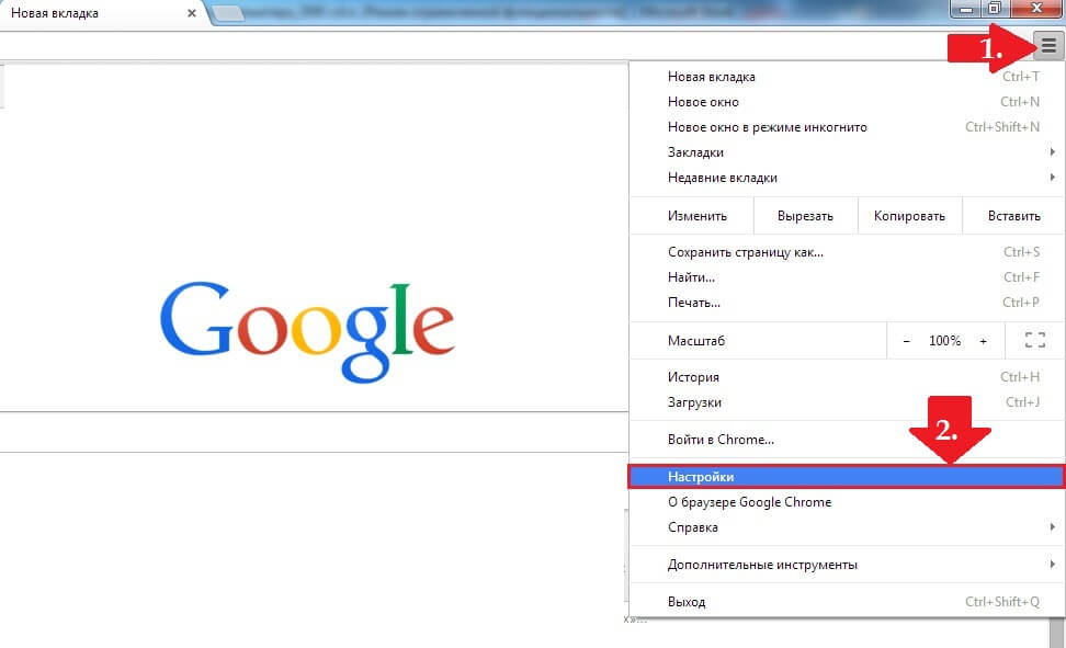 «Настройка и управление Google Chrome», жмем по ней левой кнопкой мыши и выбираем в появившемся окне вкладку «Настройки»: