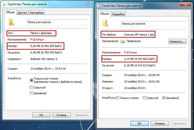 Как сделать  папку для файлов