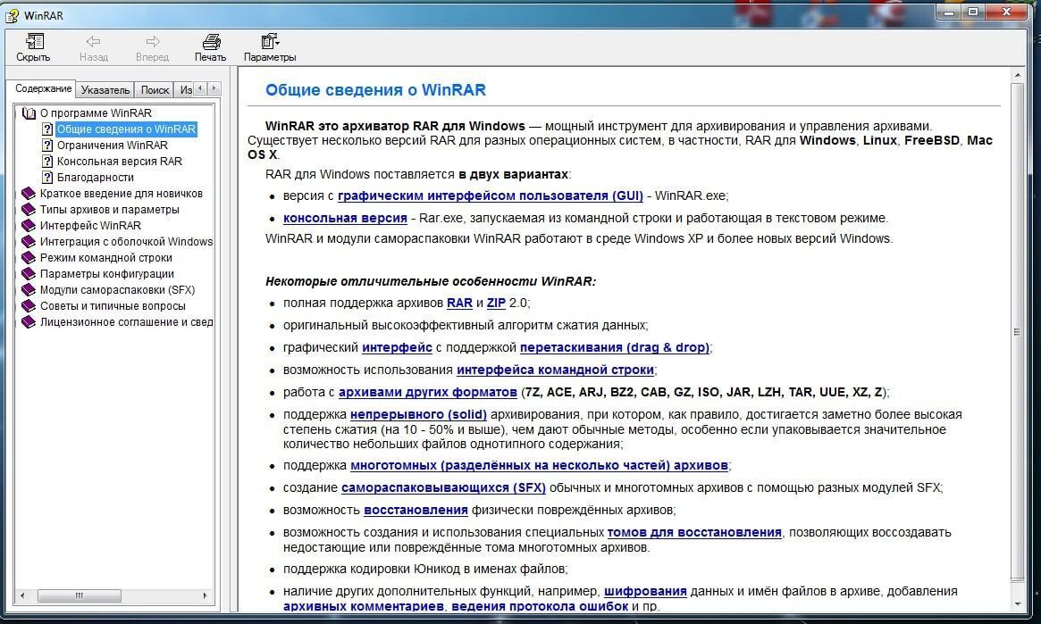 лучше воспользоваться специальными архиваторами, например, программой WinRAR.