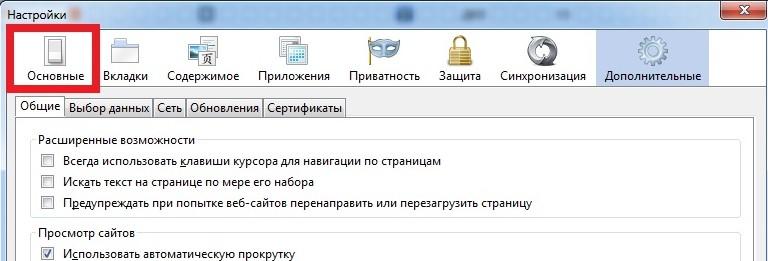 Яндекс стартовая страница для mozilla firefox