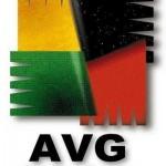 Как отключить AVG антивирус на время