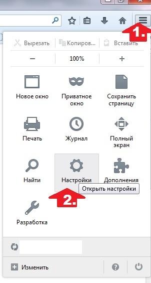 вручную не обновлять Mozilla Firefox, можно настроить браузер на закачку и установку обновлений в автоматическом