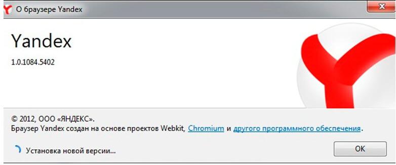 Нажимайте кнопку «Обновить». Больше от вас ничего не потребуется, остальную работу Яндекс проделает автоматически.