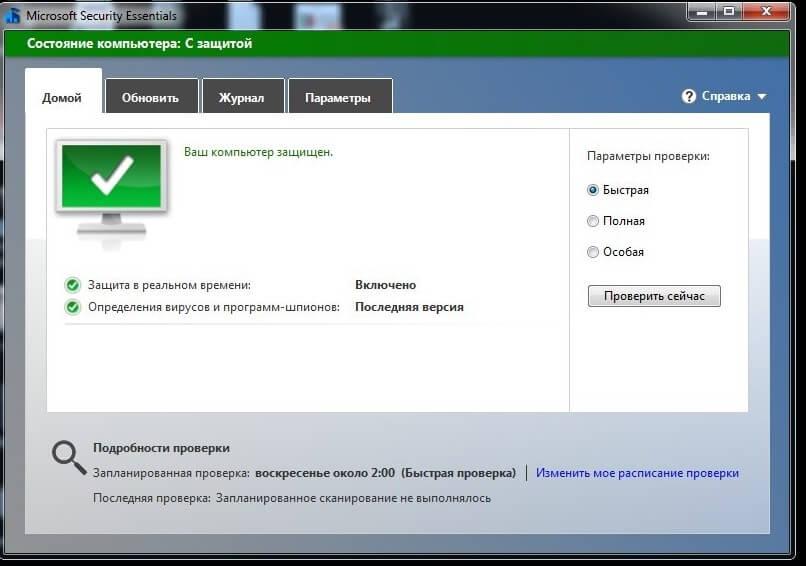 Как отключить антивирус Microsoft Security Essentials
