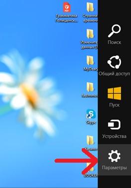 Windows 8.1 тоже нужен антивирус – не рискуйте личными данными