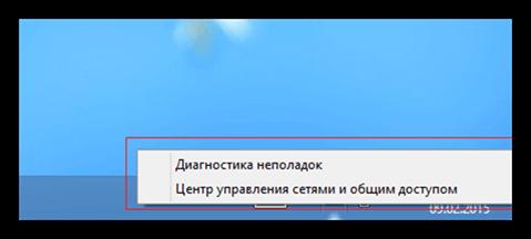 Интернет заблокирован mvd ru