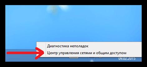 Mvd ru вирус доступ в интернет заблокирован