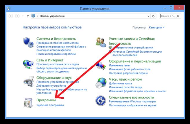 Как удалить mystartsearch из браузера firefox