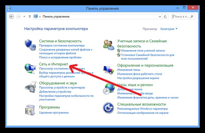 Как удалить mystartsearch из браузера explorer