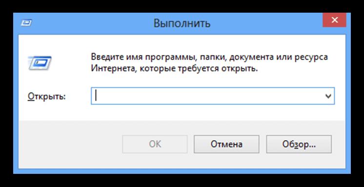 Как сделать чтобы вирус был в реестр