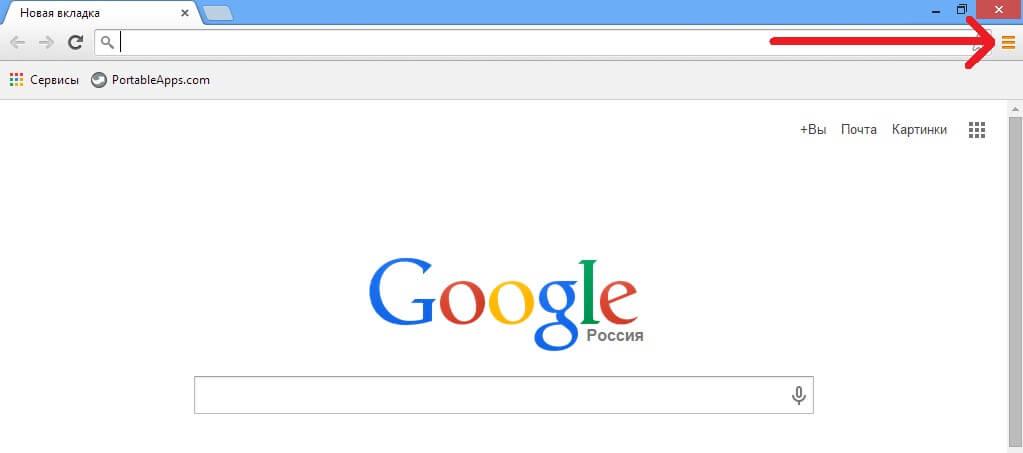 Как посмотреть историю посещённых сайтов в Google Chrome?
