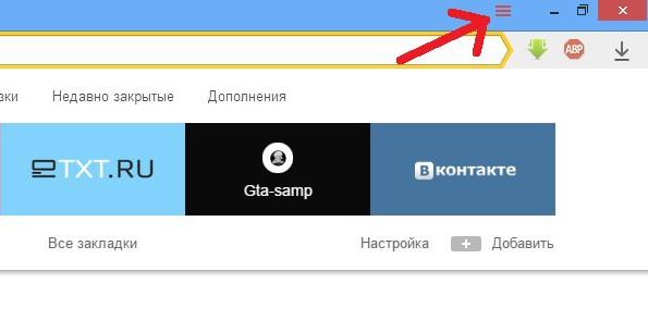 Как посмотреть историю посещённых сайтов в Яндекс-браузер?