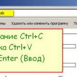 Search Protect Click to Configure как удалить?