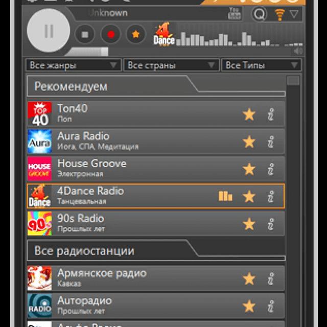 Программа для прослушивания радио