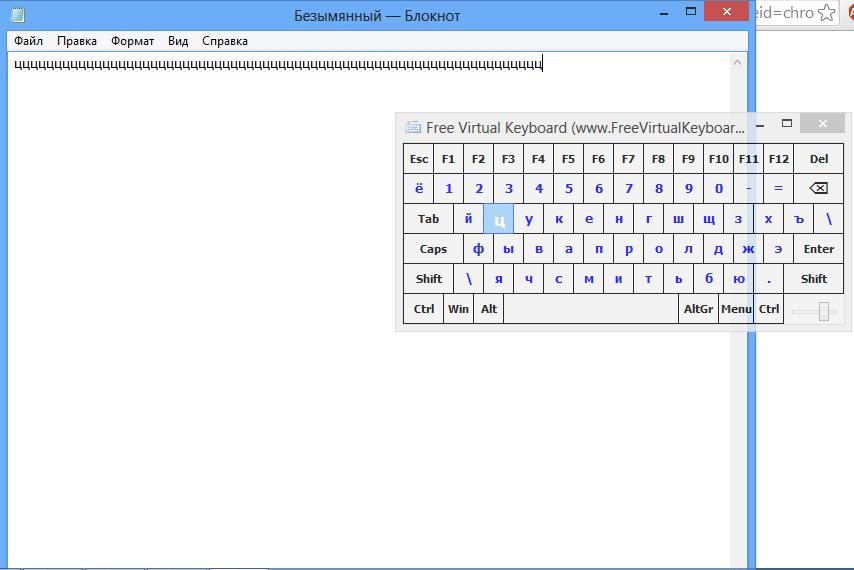 Изменение цветовой гаммы и прозрачности Free Virtual Keyboard