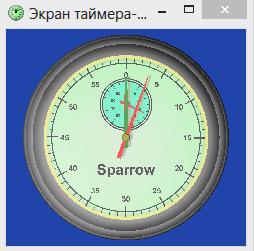 При начале отсчёта, всё полностью анимировано, виртуальный секундомер действительно приходит в движение: