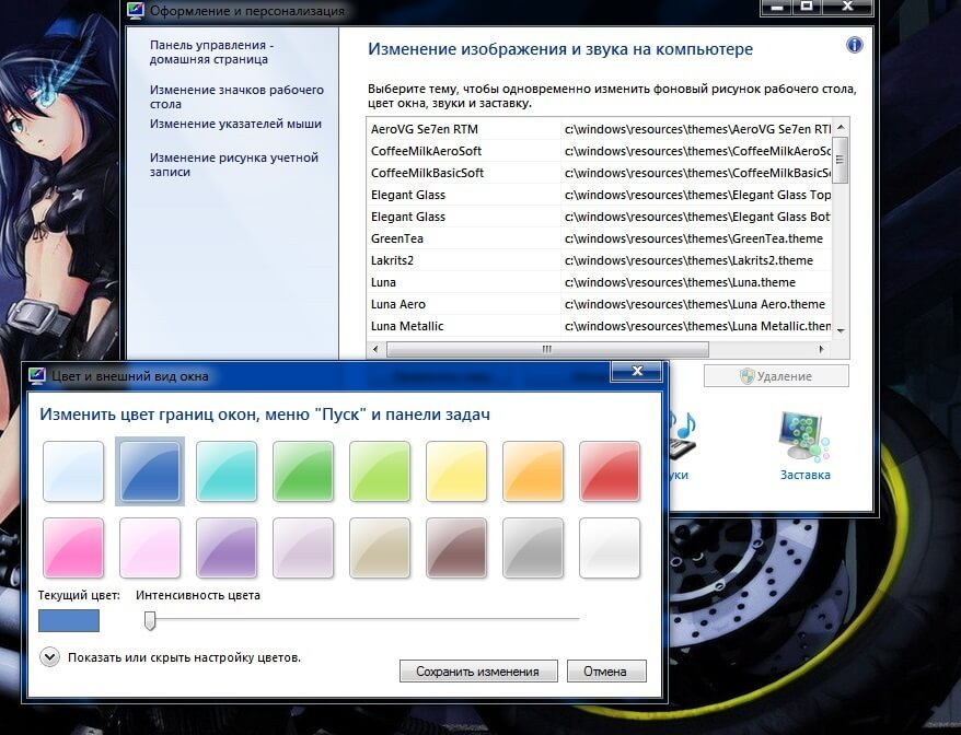 Windows 7 Starter смена