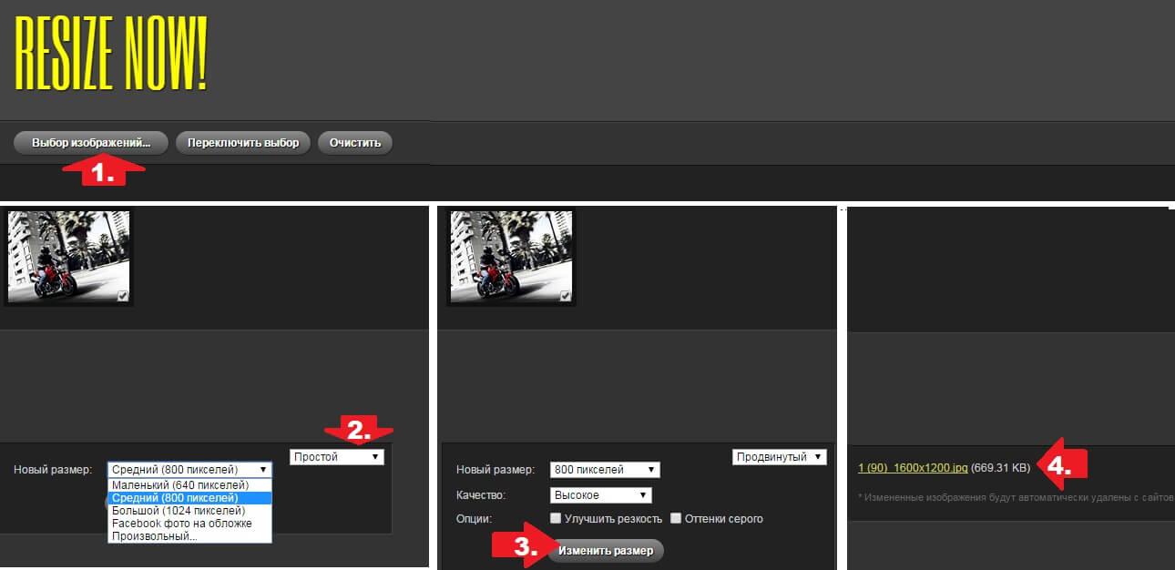 Как сделать ссылку кнопку на сайт