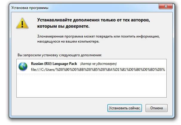 Pale Moon скачать на русском