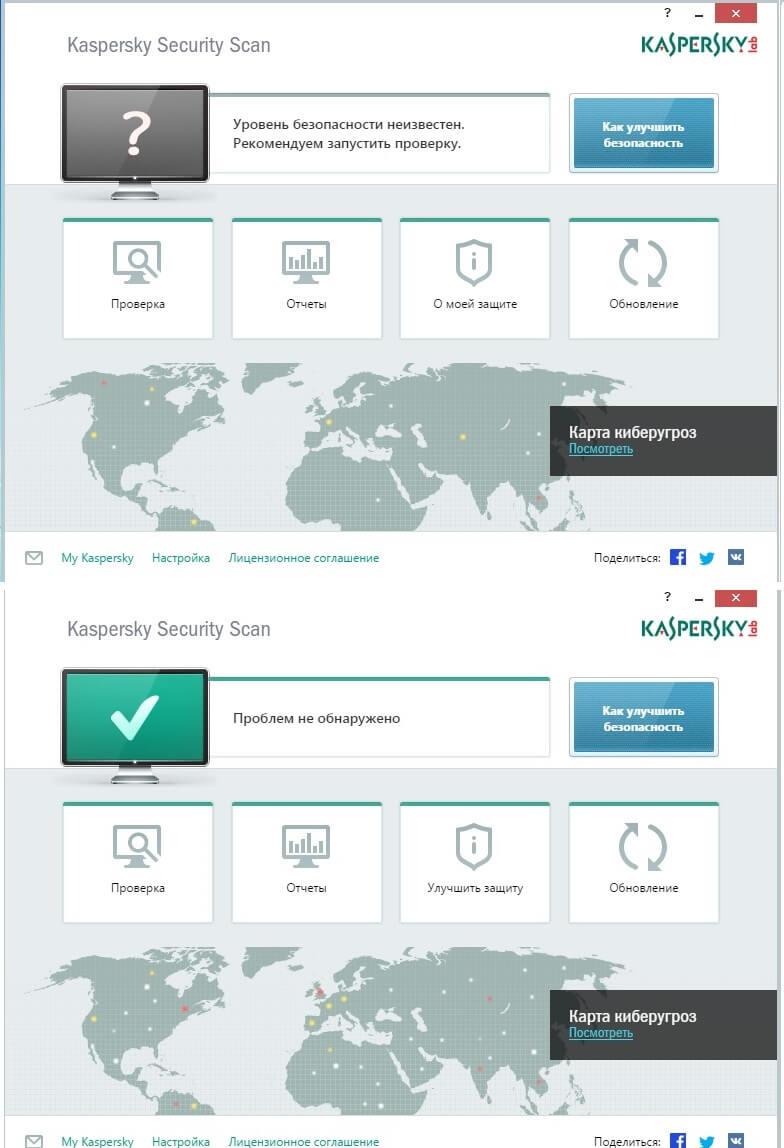 Программа Kaspersky Security Scan