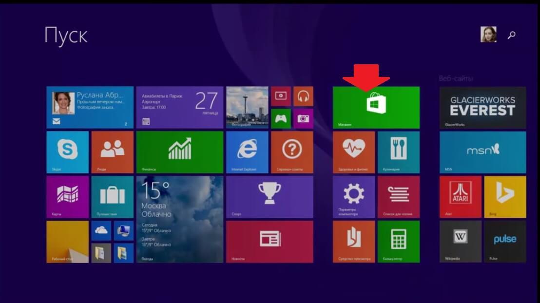 Магазин приложений Windows 8
