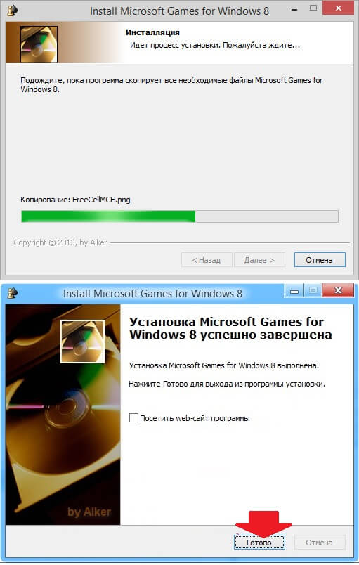 Процесс установки Games for Windows 8
