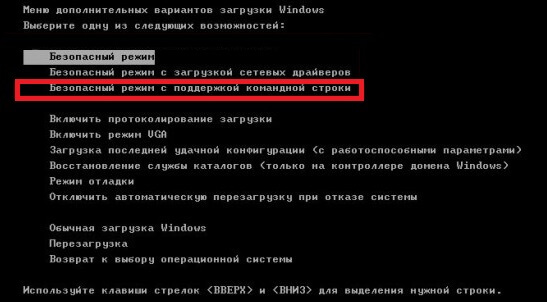 Windows не может отформатировать диск