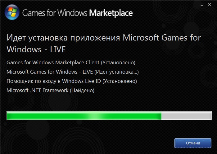Games for Windows Live установка