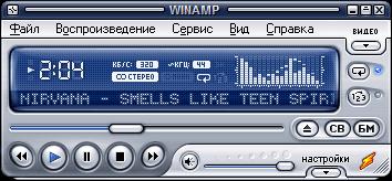 Интерфейс Winamp