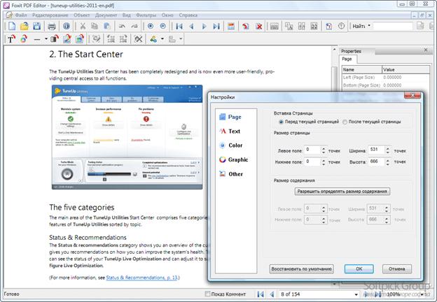 Обилие возможностей foxit pdf editor