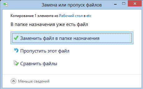 Скачать msvcr120 dll