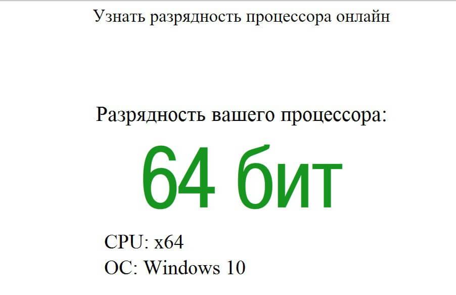 d3dx9 37.dll