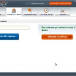 Dll files fixer программа для dll и реестра полная версия
