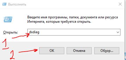 Вводим название программы